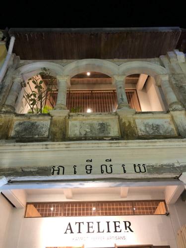 Cambodia-Kampot-32IMG_6050