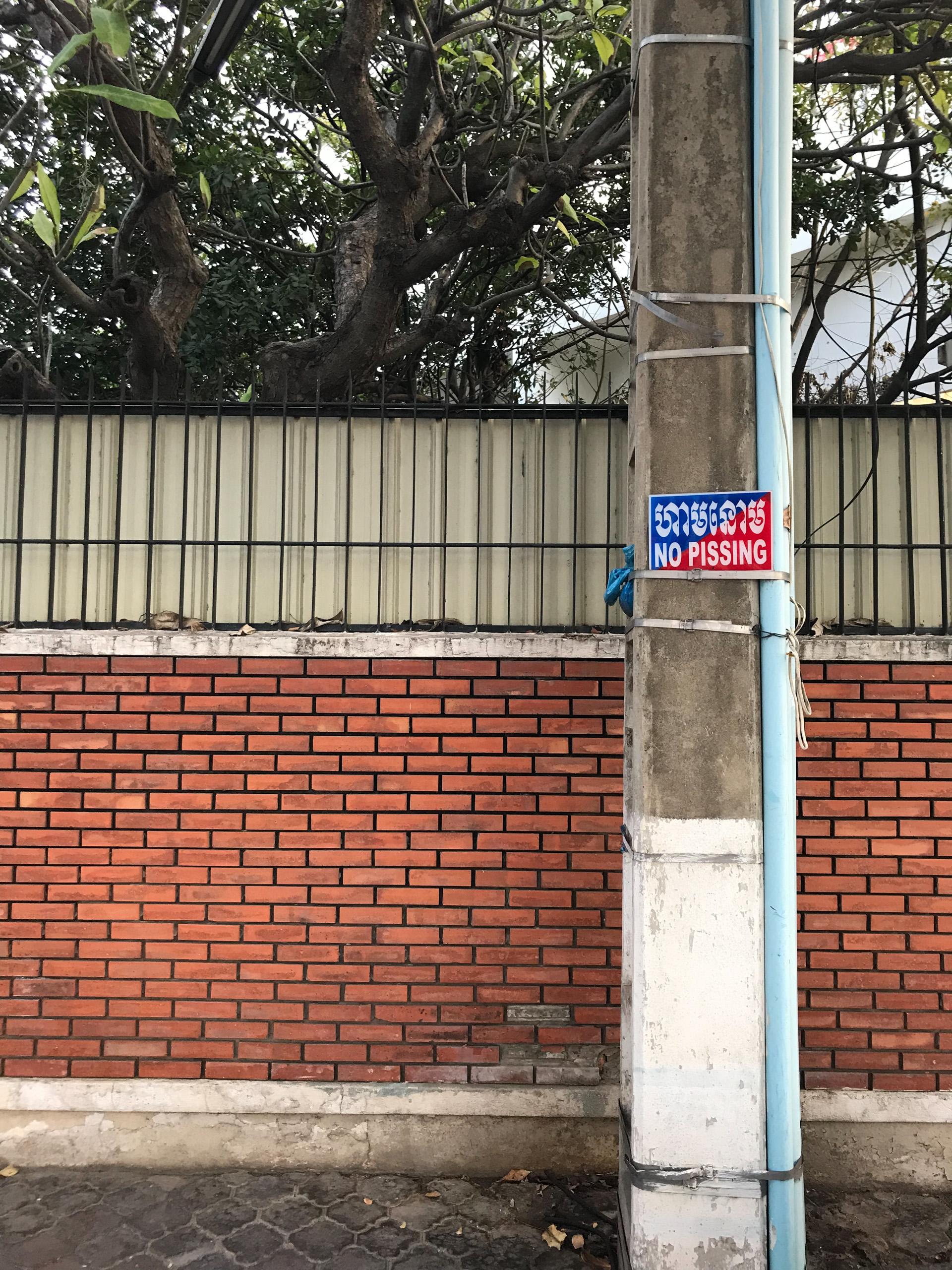 Cambodia-2253